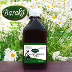 сколько стоит масло черного тмина в шри ланке